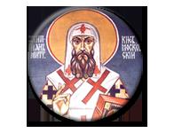 106 ОУ Григорий Цамблак - 106 ОУ Григорий Цамблак - София